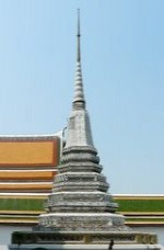 Indented Chedi