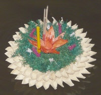 Lotus Shaped Kratong